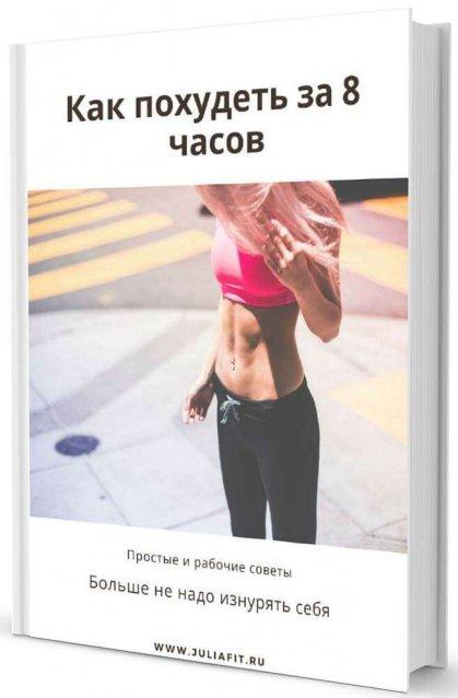 white-book-3d-cover-2juli2-min